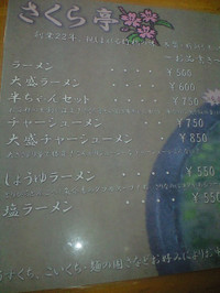 Ca391178