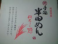 20120902_08ca_3