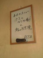 20120905_08ca