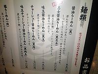 20120908_07ca_2