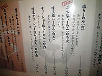 20120908_08ca_2