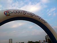 20120923_02so_2
