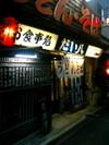 Daihati1