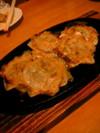 Himawari_1