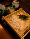 Itifuji2