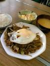 Katuyama