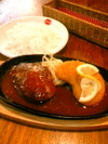 Kuzuhara1