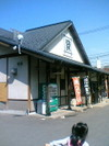 Sainokami