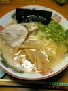 Seiryu2
