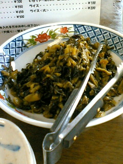かずき家  高菜