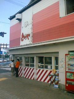 とらや@若松駅前 外観