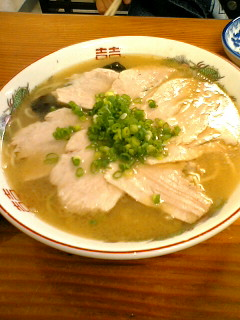 圭順 チャーシュー麺(丼は現行のもの)